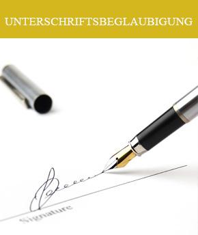 unterschriftsbeglaubigung